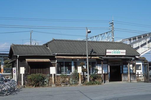 思い出の駅舎 合戦場駅